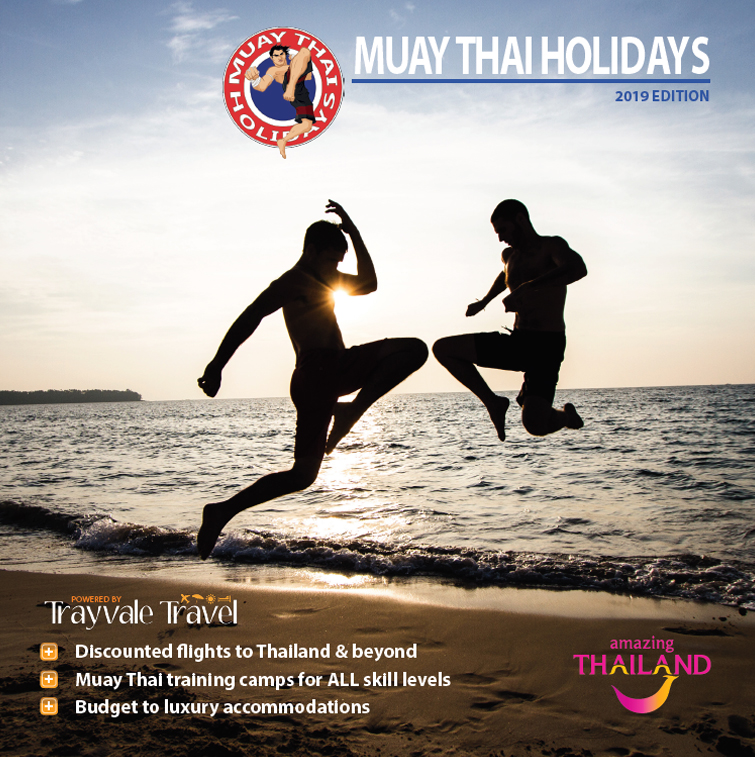 MuayThai Holidays 2019 Brochure Request