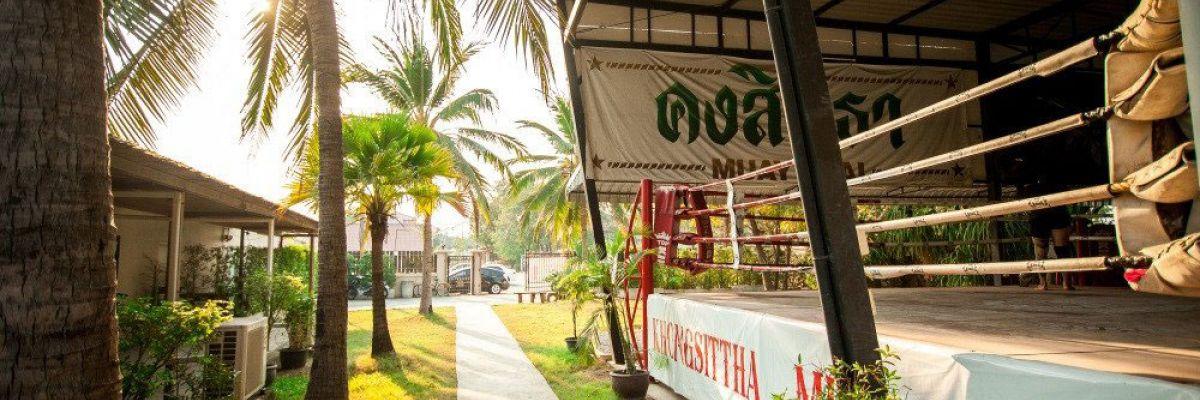 Khongsittha MuayThai Bangkok